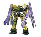 Bandai Robot Spirit Damashi ZegaPain Hraesvelg Action Figure