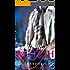 My Mr. Mitch (My Mr. Romance Series Book 2)