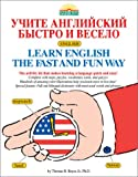 img - for Learn English the Fast and Fun Way for Russian Speakers: Book/Cassette Package book / textbook / text book