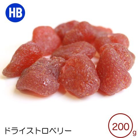 Dried fruit dry Strawberry 200g by Mamapan