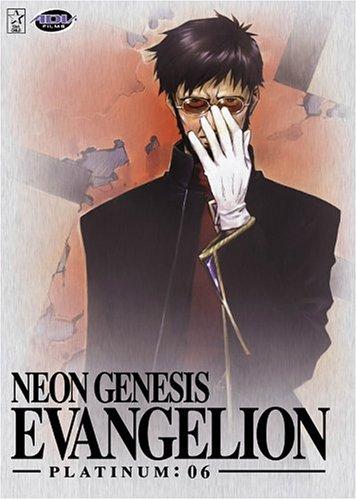 Neon Genesis Evangelion - Platinum Collection 6 by ADV Films