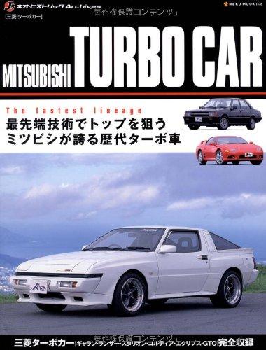 Mitsubishi Turbo Car Archives.aug,2009 Starion Cordia. Mitsubishi Turbos