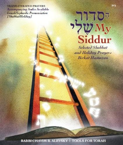 My Siddur [S] Shabbat, Holiday: My Siddur contains Transliterated Prayers, Hebrew-English in Sephardic/Israeli style pronunciation, with available ... the Grace after meals. (Hebrew Edition)