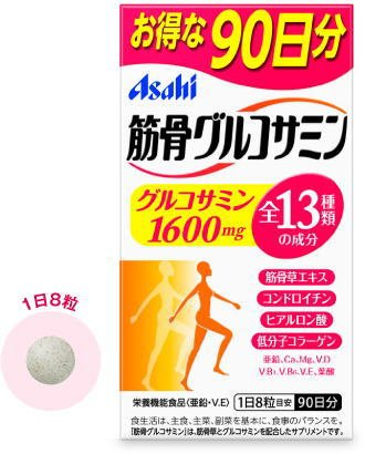 アサヒ 筋骨グルコサミン 720粒 3個セット B07DMKY4TP