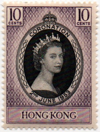Hong Kong Postage Stamp Single 1953 Queen Elizabeth II Coronation Issue 10 Cent Scott #184