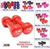 Xn8 Sports Vinyl Dumbbell Set 1Kg, 2Kg, 2.5Kg, 3Kg, 4Kg, 5Kg pair Ladies Aerobic Weights Fitness Body Toning Home Gym Strength Exercise Biceps Training Pilates (Red, 2kg Set = (2 * 2 = 4kg))