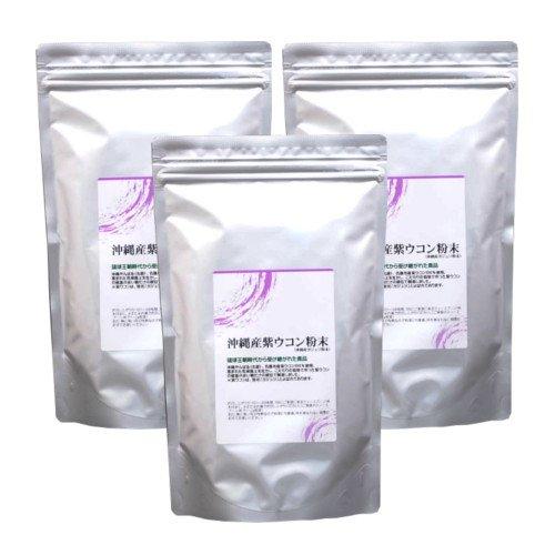 紫ウコン(ガジュツ) 粉末 沖縄県名護市産 (500g×3)1.5kg B01F06F0Y4   500g×3
