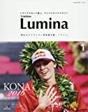 Triathlon Lumina(トライアスロン・ルミナ) 2017年 01 月号 [雑誌]