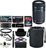canon 60d package deal - Canon EF-S 55-250mm F/4-5.6 IS STM Telephoto Zoom Lens for EOS Digital SLR Cameras & Accessories: 32GB Card + Card Reader + Pouch + Lens Band + Hood + UV Filter Kit + More - Complete Accessory Bundle
