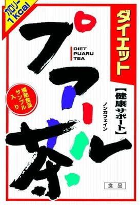 山本漢方 ダイエットプアール茶 8g x 24包【2個セット】