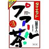 山本漢方(ヤマモトカンポウ) 山本漢方製薬 ダイエットプーアル茶 8g×24包