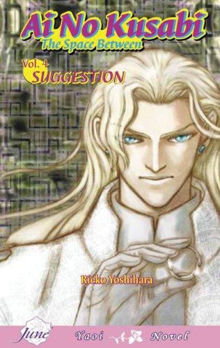 Ai no Kusabi The Space Between Volume 4: Suggestion (Yaoi Novel) by Digital Manga Publishing