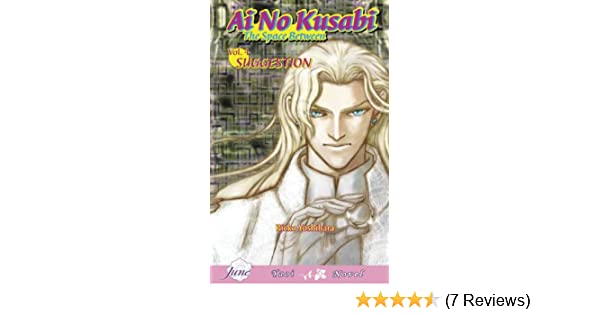 Amazon ai no kusabi the space between volume 4 suggestion amazon ai no kusabi the space between volume 4 suggestion yaoi novel 9781569707852 reiko yoshihara katsumi michihara books fandeluxe Gallery