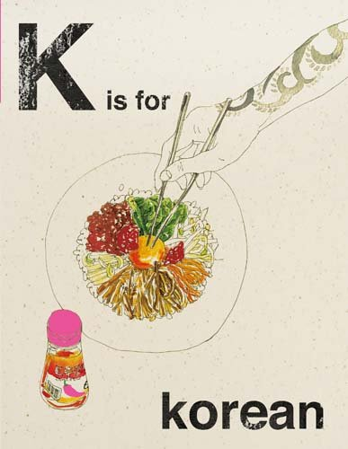 K is for Korean (Alphabet Cooking) by Quadrille Publishing