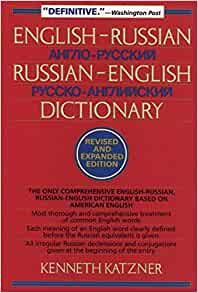 Free Russian English Dictionary For Mac