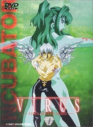 Virus 1 [Alemania] [DVD]: Amazon.es: Animation: Cine y Series TV