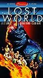Lost World [VHS]