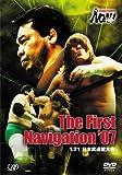 PRO-WRESTLING NOAH The First Navigation 07'1.21 日本武道館大会 [DVD]