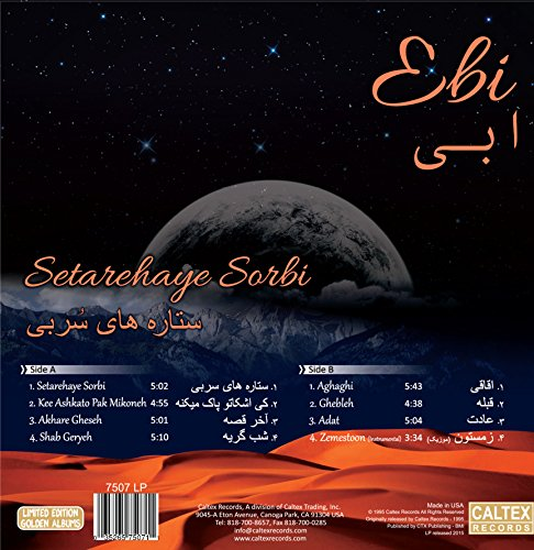 ebi setarehaye sorbi mp3 free download