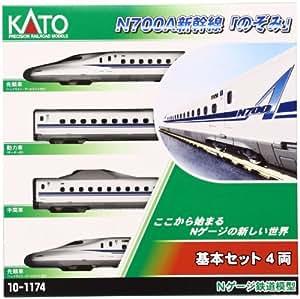 Amazon.com: N N700A Shinkansen Nozomi Set (4): Toys & Games