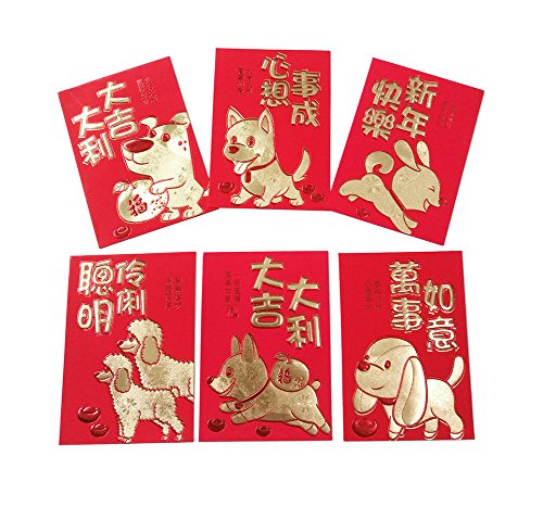 chinese red packages - 1