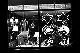 Removable Vinyl Sticker Mural Decal Art Decor Om Stamp Religious Word Hieroglyphics Yoga Studio Business Poster Peace Meditation Sign SA145