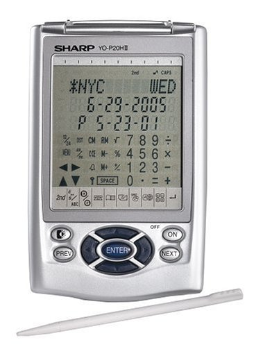 Sharp YOP20HII 1MB Electronic Organizer