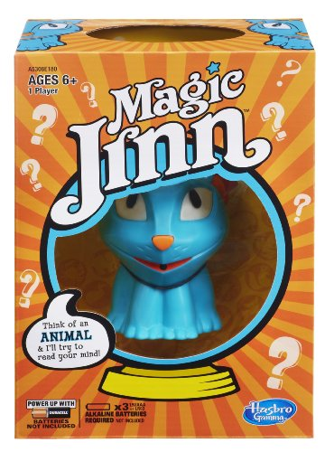 Magic Jinn Animals Game (Computer Games For The Blind And Visually Impaired)