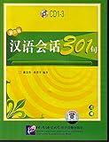 Conversational Chinese 301 (Part A)