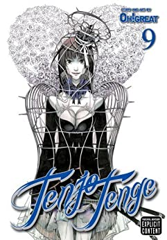Tenjo Tenge, Vol. 9: Full Contact Edition 2-in-1 by [Oh!great]