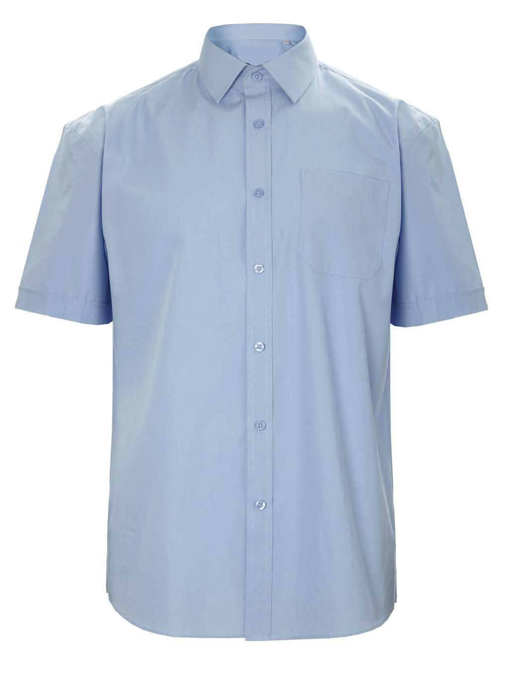 Classic Mens Short Sleeve Easy Care Formal Shirts