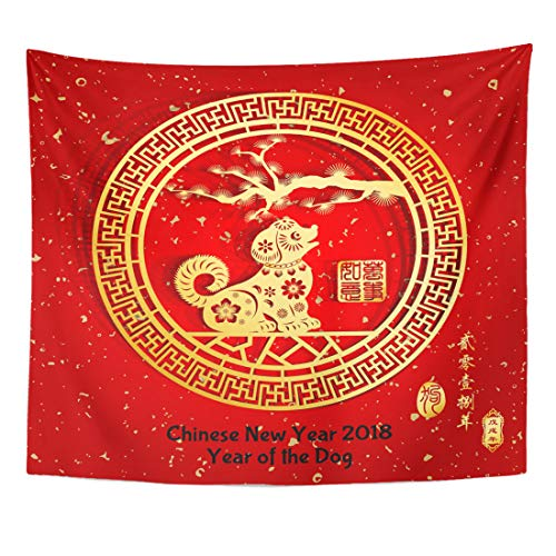 - Emvency Tapestry Year of The Dog Chinese Zodiac Gold Stamps Which Translation Everything is Going Very Smoothly and Small Home Decor Wall Hanging for Living Room Bedroom Dorm 50x60 Inches