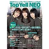 Top Yell NEO 2019 - 2020