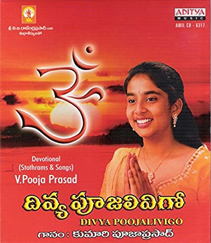 Buy Divya Poojalivigo Online at Low Prices in India | Amazon Music
