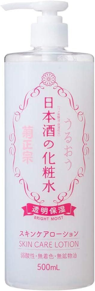 菊正宗 日本酒の化粧水 透明保湿