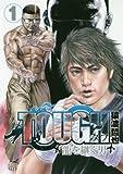 TOUGH 龍を継ぐ男 1 (ヤングジャンプコミックス)