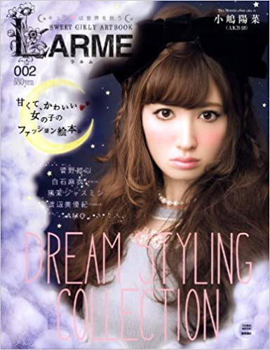 LARME 002 - Japanese Fashion Magazine (Town MOOK) [Japanese Edition