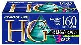 VICTOR ビデオテープKシリーズ 3T-160HGK ハイグレードVHSビデオテープ