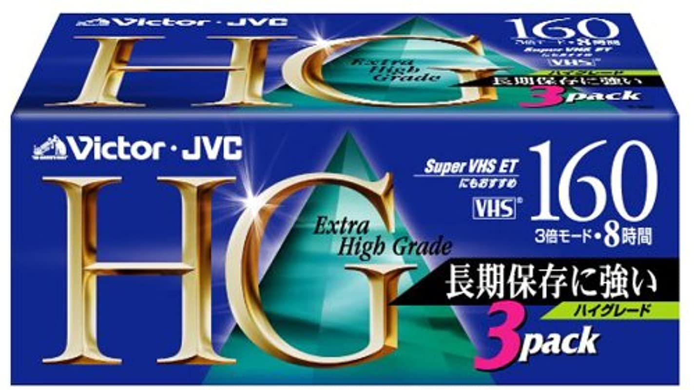 ベルベット甲虫異邦人maxell 録画用VHSビデオテープ ハイグレード 120分 10本 T-120HGX(B)S.10P