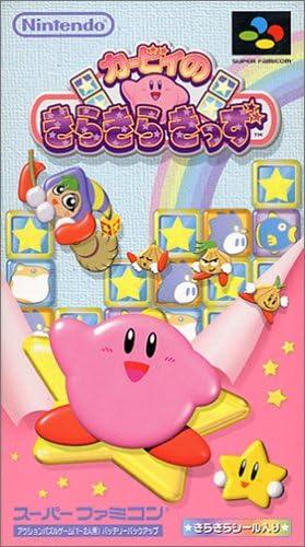 カービィのきらきらきっず (Super Famicom)