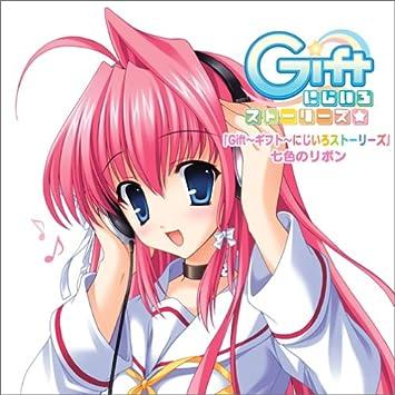 Amazon | PCゲーム「Gift ~ギフ...