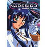 Martian Successor Nadesico: Part 2 - Episodes 5-8 [DVD] [2000] by Spike Spencer