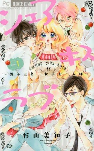 nackt grossten bruste anime naruto comic