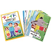 "NHK連続テレビ小説""ファイト""西原理恵子イラストポストカード集〈1〉"