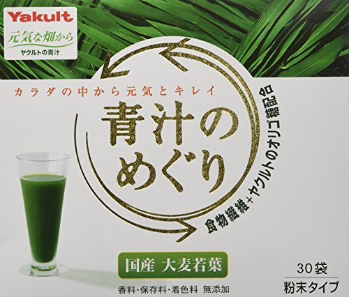 Yakult AOJIRU No Meguri (Ooita Young Barley Grass) | Powder Stick | 7.5g x 30 [Japanese Import] For Sale