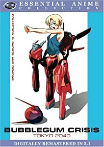 Bubblegum Crisis Tokyo 2040, Collection 2 - Ghosts and Demons