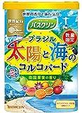 【数量限定】 バスクリン ブラジル 太陽と海のコルコバード 南国果実の香り 600g
