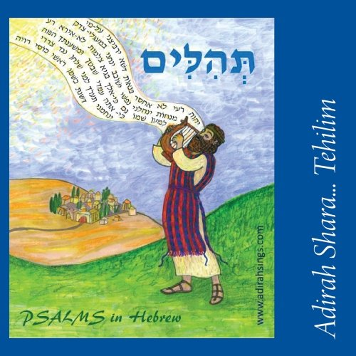 Adirah Shara... Tehilim (Psalms in Hebrew)