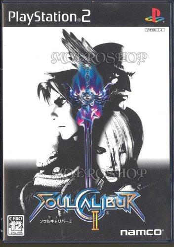 Soul Calibur II: Playstation 2