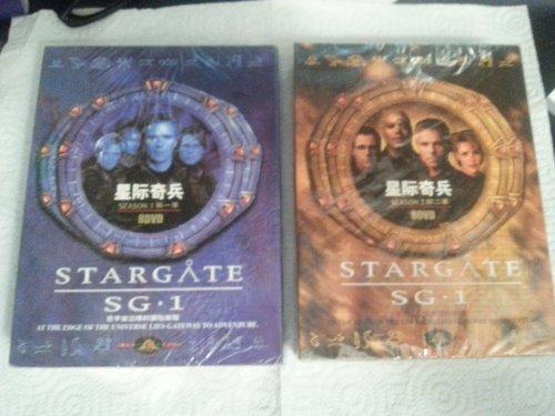 Stargate SG-1 (Season 1 (8 DVD) & Season 2 (8 DVD) (2004) by MGM DVD